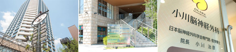 シティデュオタワー川口 医療モール